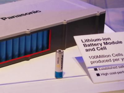 tesla lithium cell