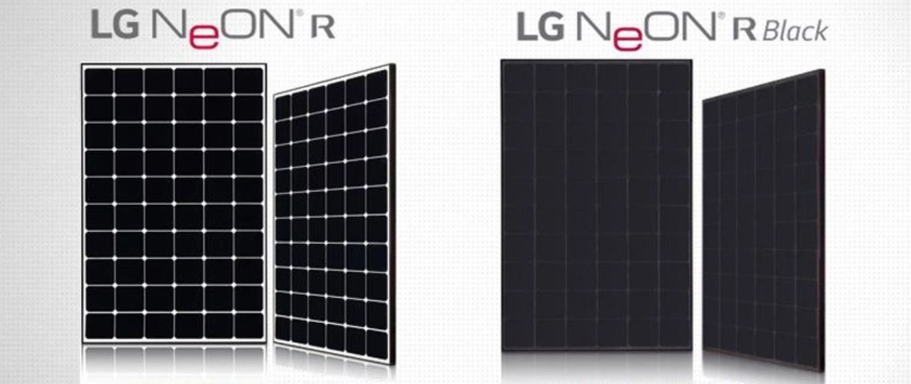 LG's newest offering, dubbed the Ferrari of solar panels